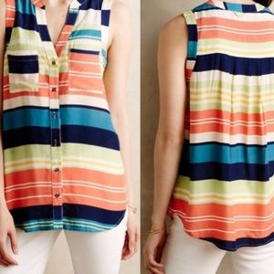 ! Maeve Anthro sunseeker colorful stripe tank S